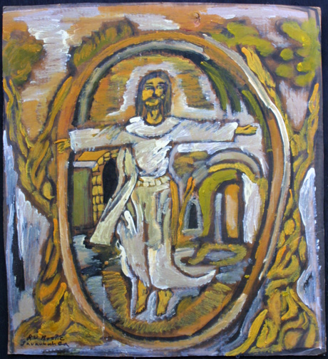 """Christ"" by Rudolph Valentino Bostic acrylic, varnish on cardboard 28"" x 23.5"" $425 unframed #11507"