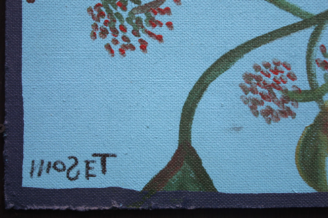 "detail sign ""Tree of Life"" c. 1987 by Mose Tolliver house paint on masonite 13.5"" x 19.5"" $2000 #11863"