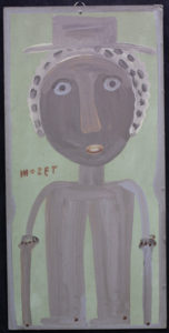 """Self Portrait"" c. 1982 by Mose Tolliver house paint on wood  26.5"" x 13""  $2600  #11870"